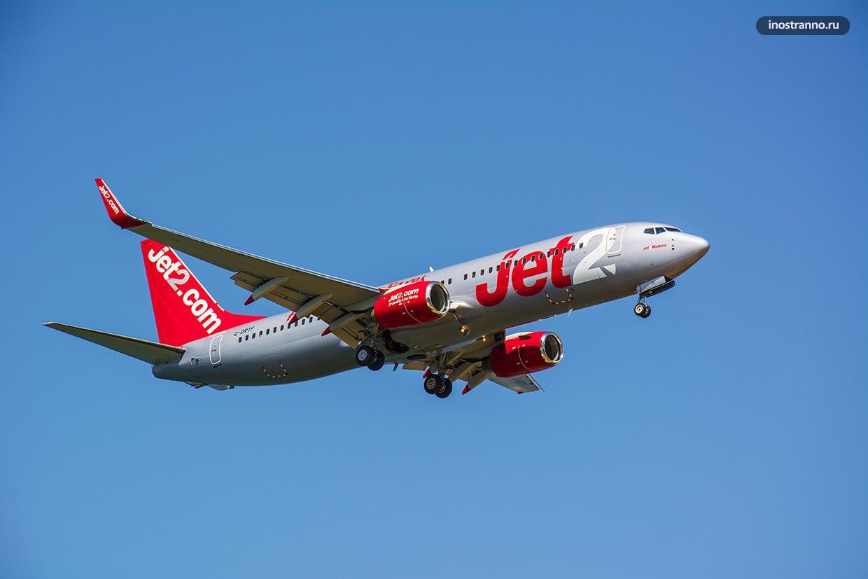 Самолет Boeing 737 авиакомпании Jet2