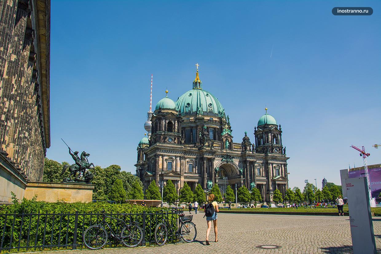 Фотосессия в Берлине