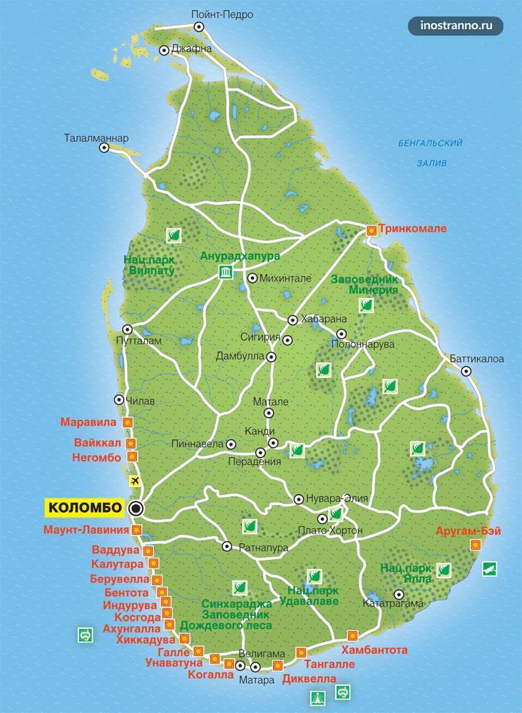 Карта городов и курортов Шри-Ланки