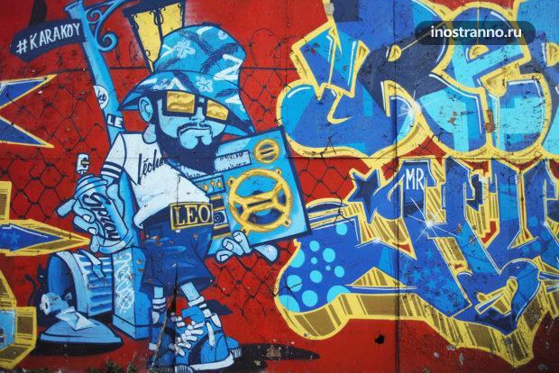 Улицы со стрит-артом и граффити с Стамбуле