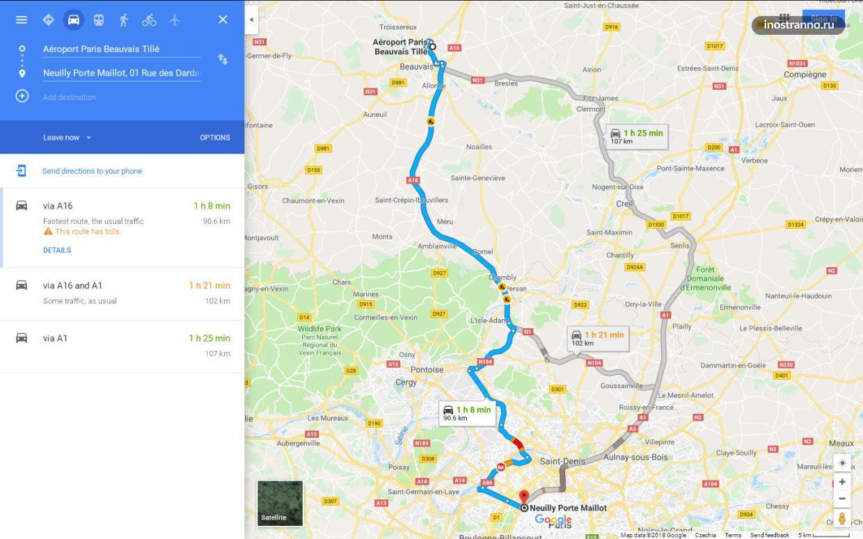 Как добраться из аэропорта Бове в Париж время в пути