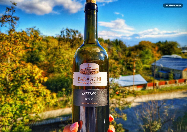 Самое лучшее грузинское вино