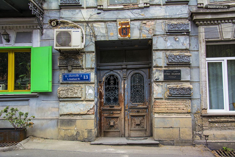 Грузинские дома