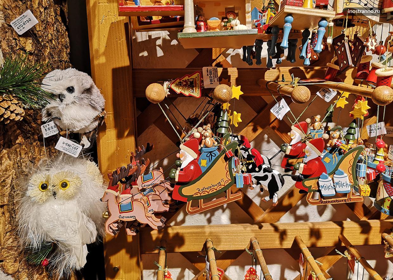 Кэте Вольфарт новогодние игрушки