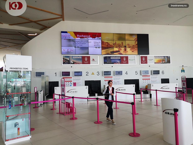 Аэропорт в грузинском Кутаиси