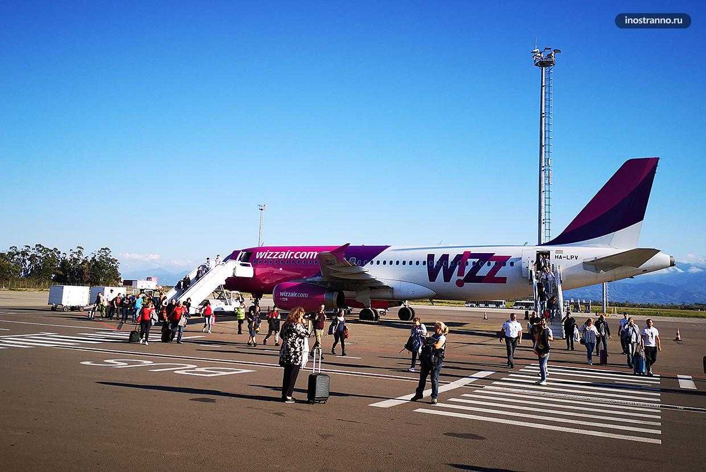 Аэропорт в Кутаиси