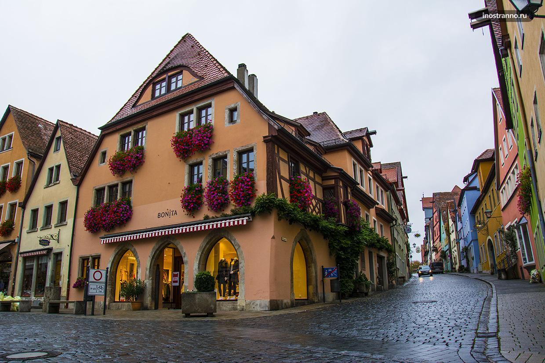 Самый красивый немецкий город
