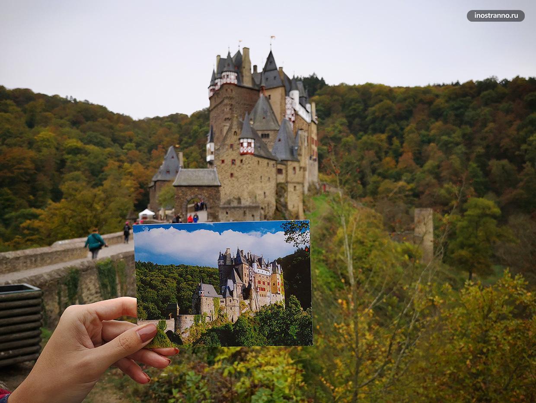 Красивое фото с замком Эльц