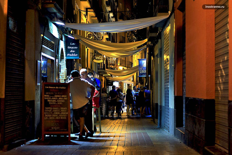 Ночная жизнь бары