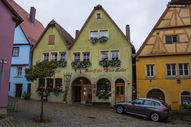Ротенбург-на-Таубере отель Restaurant Alter Keller
