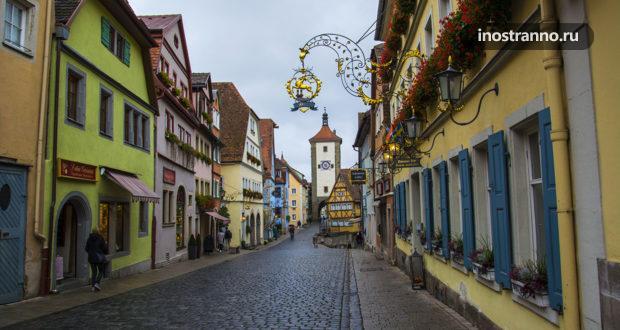 Когдаехать вРотенбург — Rothenburg obderTauber