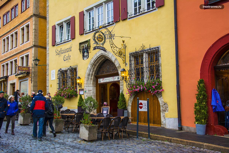 Ротенбург-на-Таубере кафе