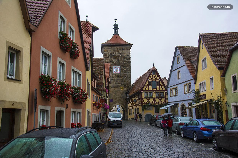 Ротенбург-на-Таубере город в Баварии