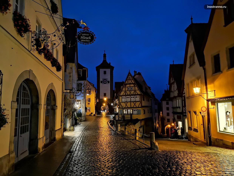 Ротенбург-на-Таубере ночной город