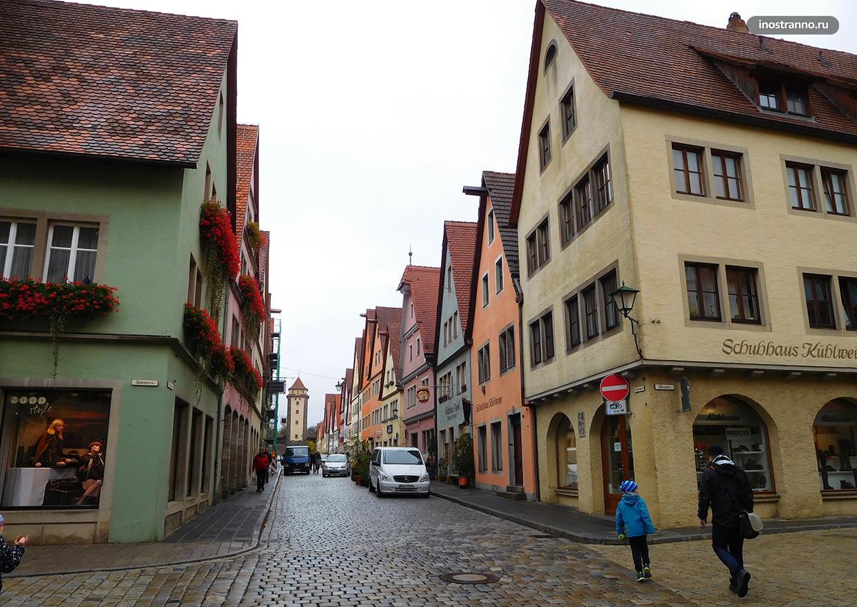 Ротенбург-на-Таубере улицы