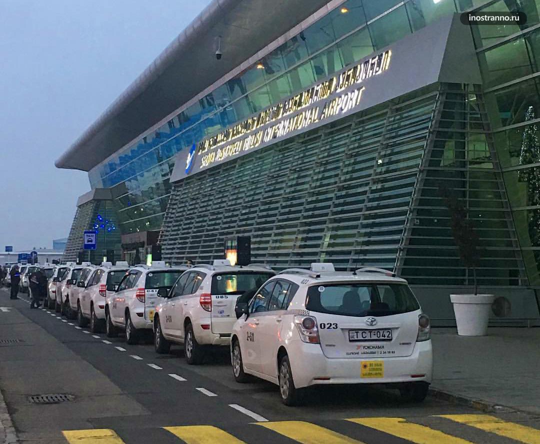 Международный аэропорт Тбилиси имени Шота Руставели