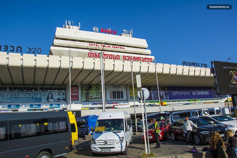 Железнодорожный вокзал в Тбилиси