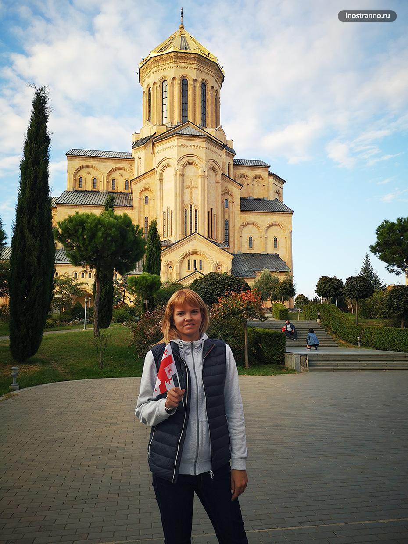 Путешествие в Грузию