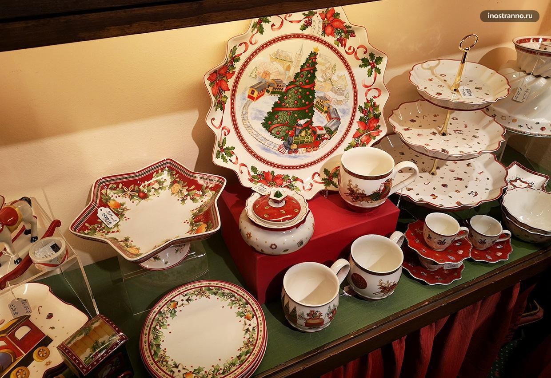 Villeroy & Boch посуда