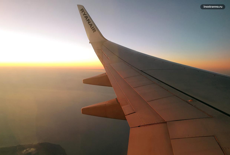 Полет над Гибралтаром