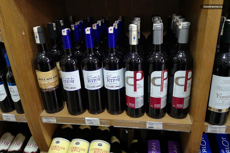 Марокканское вино