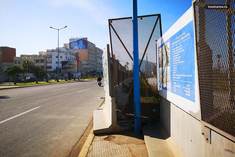 Тротуар в Африке