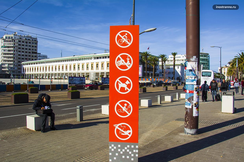 Что нельзя делать в Марокко