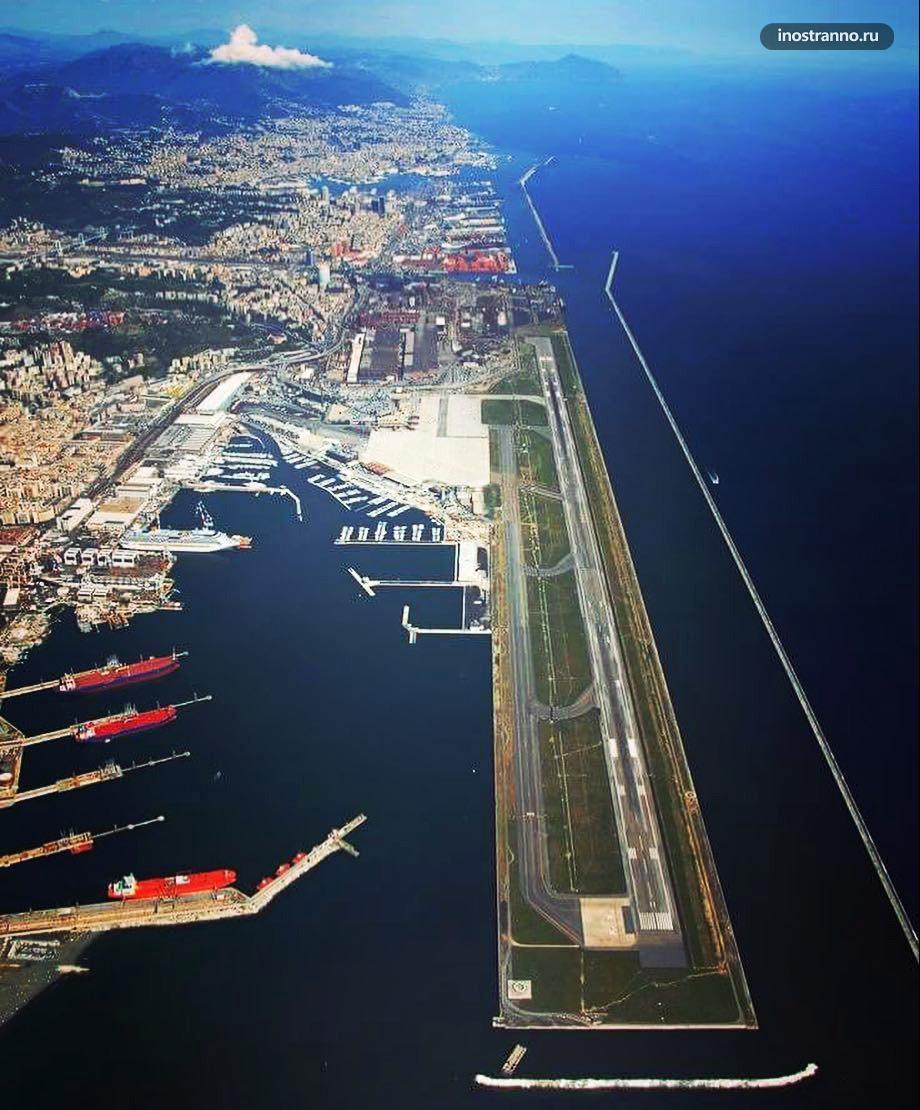Аэропорт Генуи с высоты