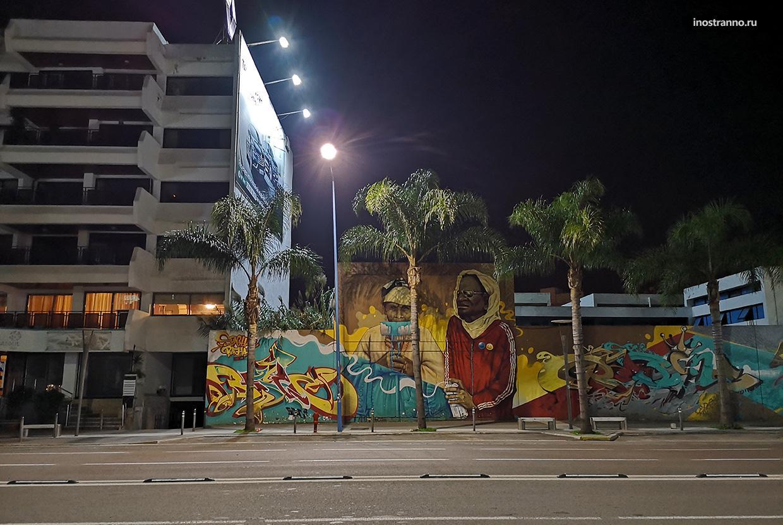 Красивое граффити в Африке