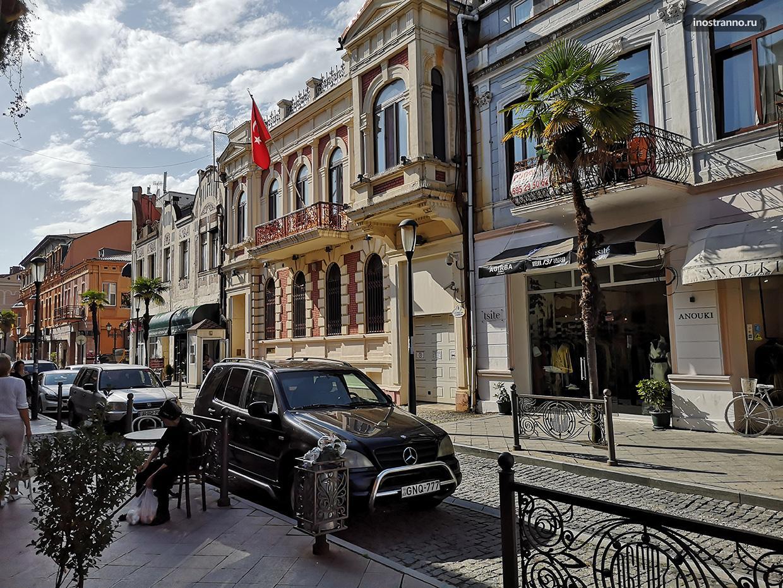 Консульство Турции в Батуми