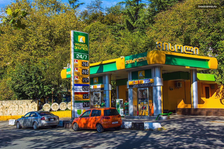 Цена на бензин и дизель в Грузии