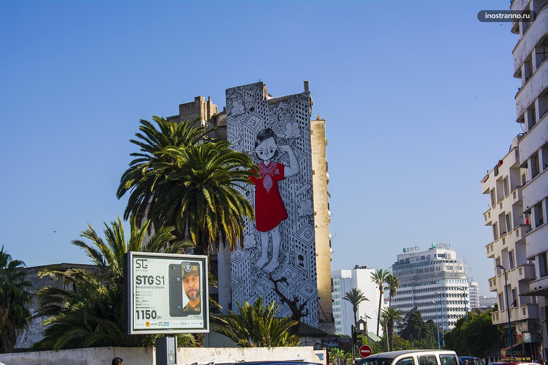 Граффити в Касабланке