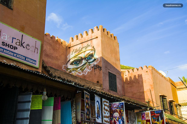 Граффити в Марракеше