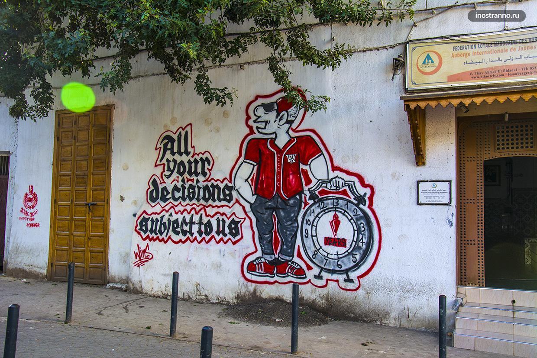Нетуристическое место в Касабланке