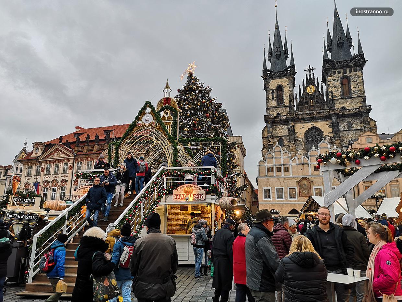 Прага в декабре рождественский рынок