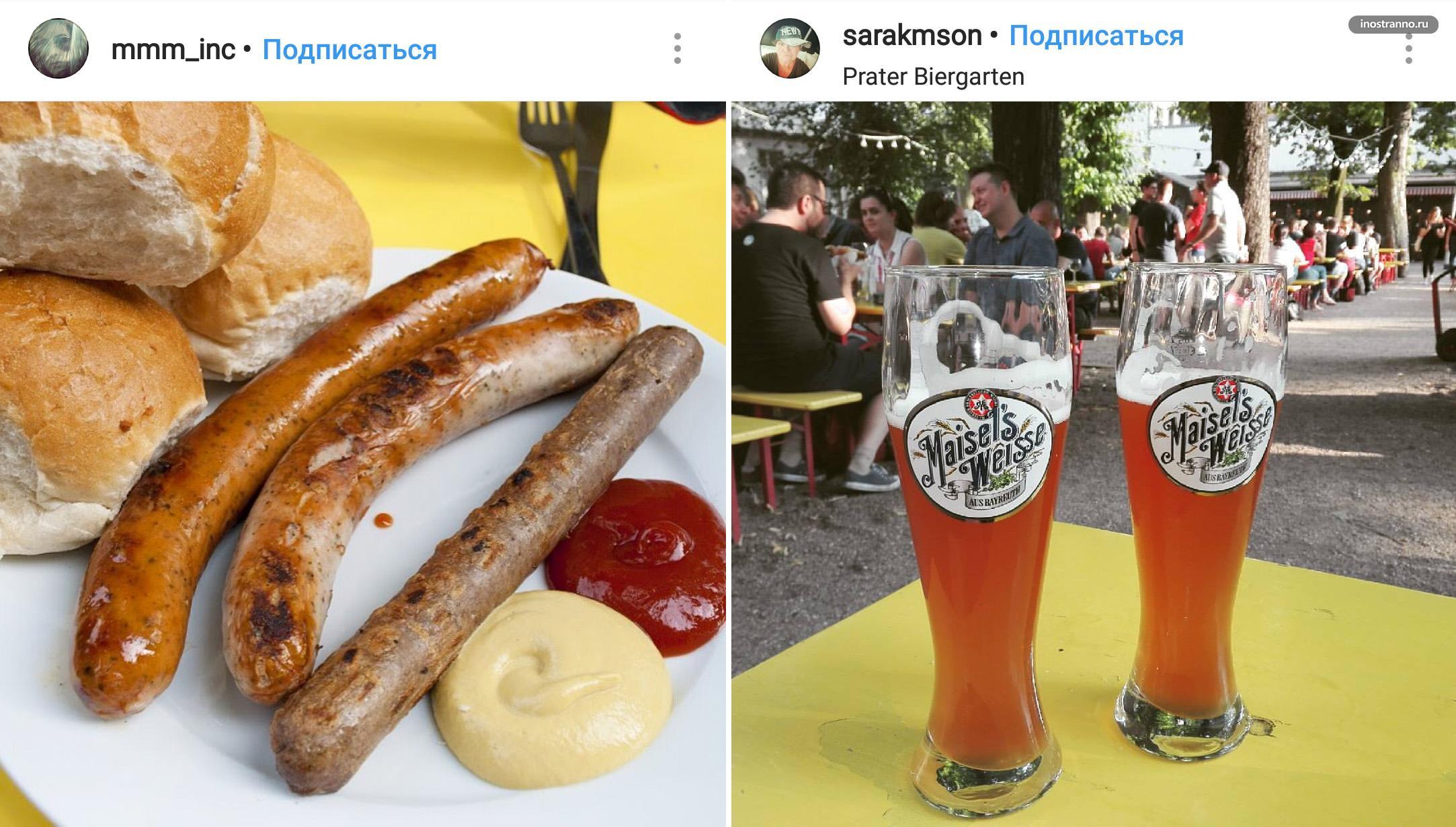 Prater Garten необычный ресторан в Берлине