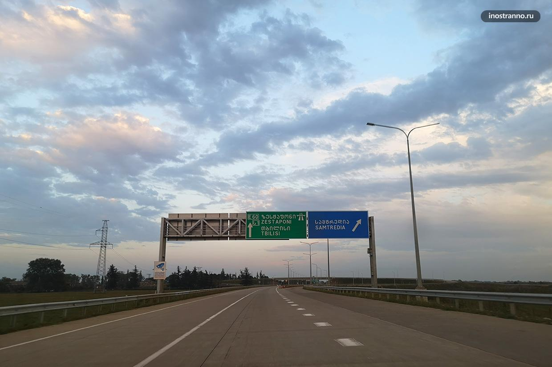 Качество дорог в Грузии