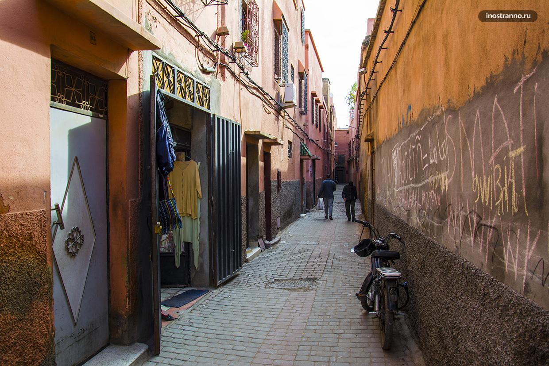 Улицы Марракеша