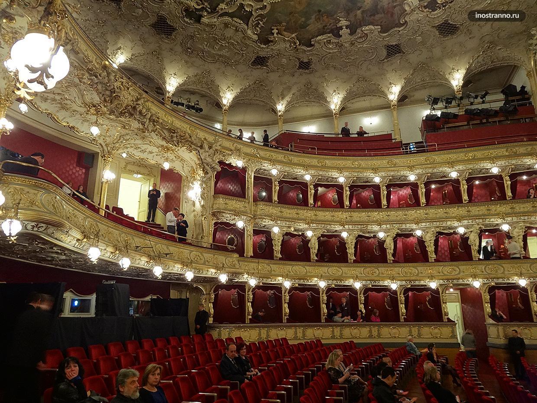 Театр в Праге