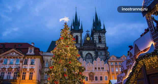 Сколько стоит отпраздновать Новый год в Чехии?