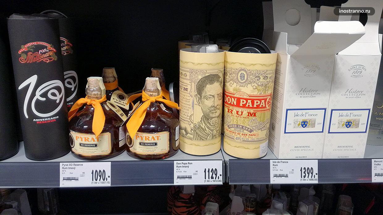 Цены на ром в Чехии Don Papa, Pyrat