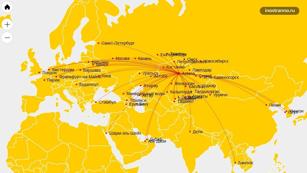 Аэропорт Астаны карта маршрутов как добраться из России