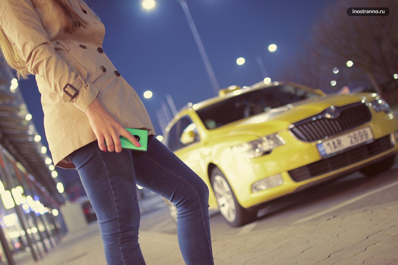 Аэропорт Астаны как добраться такси-трансфер