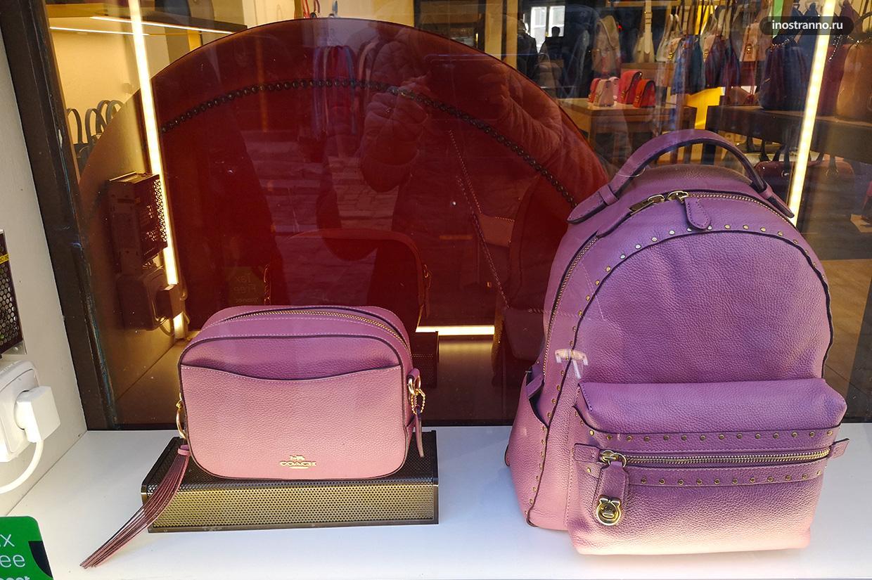Магазин сумок