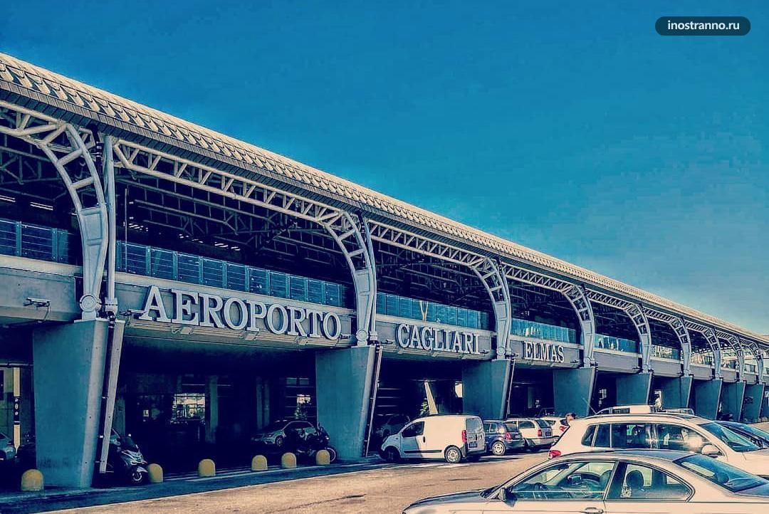 Главный аэропорт Сардинии Кальяри