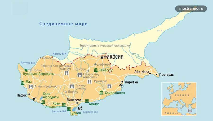 Карта Кипра с курортами, аэропортами и городами