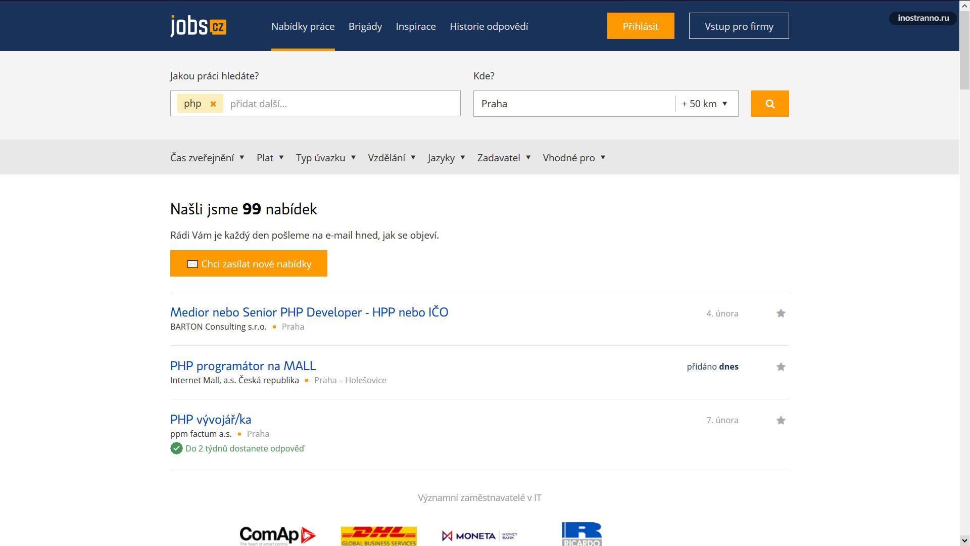 Самый крупный сайт по поиску работы в Чехии
