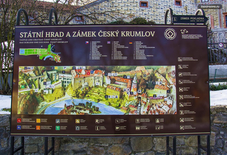 Карта замка в Чешском Крумлове