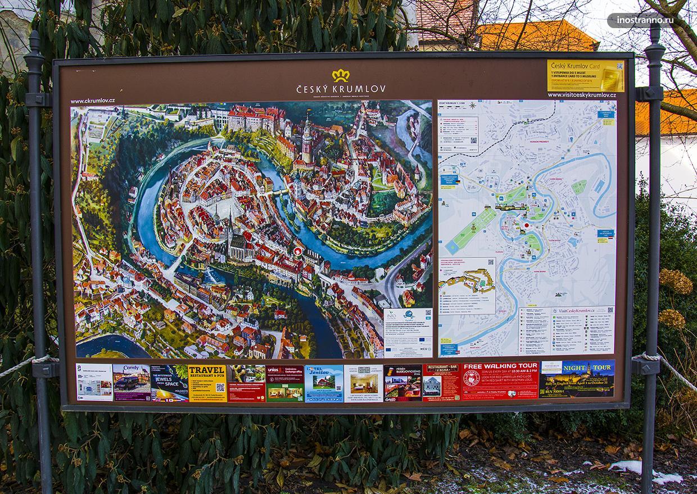 Карта города Чешский Крумлов