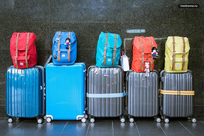 Платный багаж у авиакомпаний